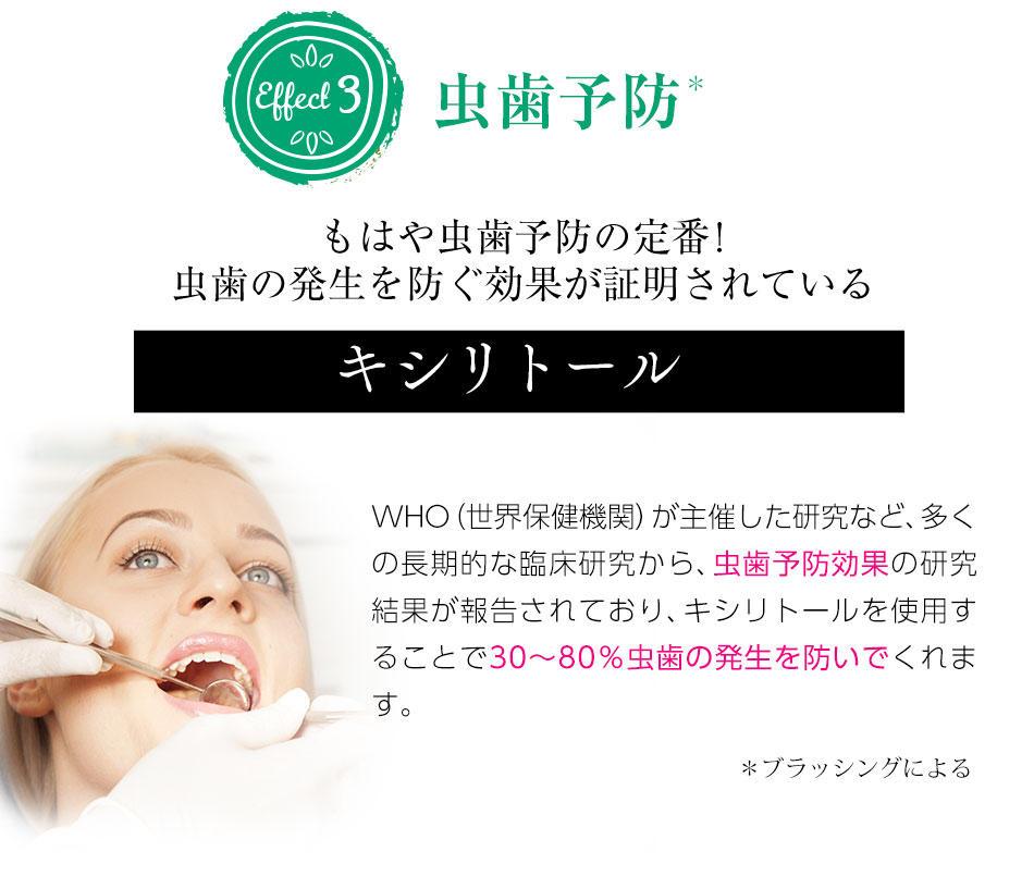 171129_PC_pearl_01_c08tokuchou06.jpg