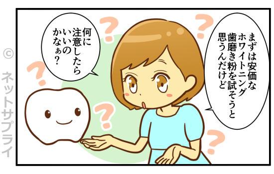 4コマ①.jpg