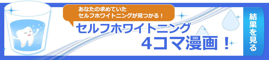 btn-main3.jpg