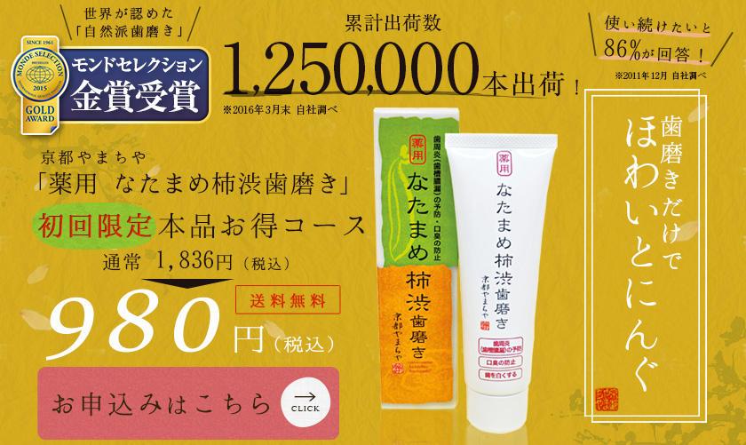 hamigaki_img02.jpg